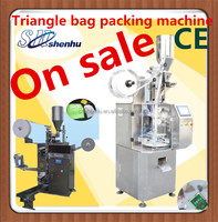 new technology sugar packing machine for sale