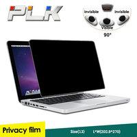 "4 way anti spy 15.6"" computer privacy filter,anti-spy privacy screen protector film/"