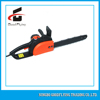 /product-gs/cheap-chainsaws-leather-belt-cutting-machine-form-germany-garden-tool-60371410958.html