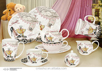 dinner set with fashionable lady's accessories pattern