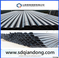 water supply pe pipe, pe gas supply tube