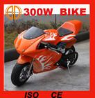 Novo 300 w bicicleta do bolso elétrica para crianças