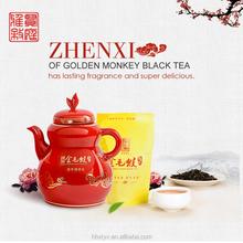China Black Tea