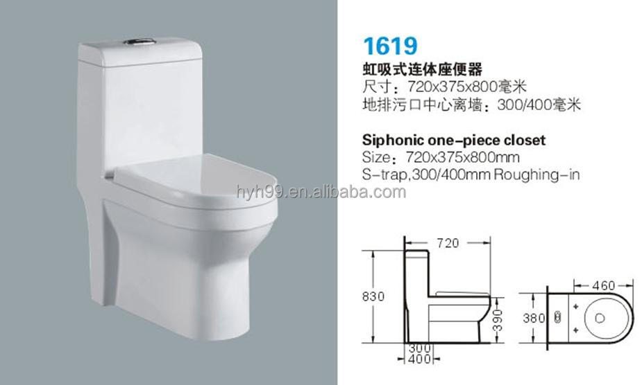 Bathroom Sanitary Ware WC Western Toilet Price View