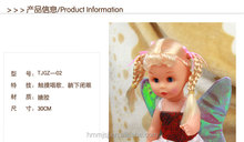 Wholesale baby doll OEM, doll baby