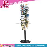 MXJ008 metal gift card display rack / brochure floor rack / metal display rack