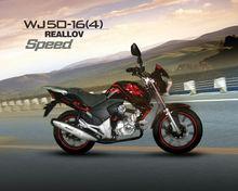 50cc kids sports bike motorcycle(WJ50-16(4))
