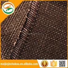 Bamboo Mixed Polyester Fabric