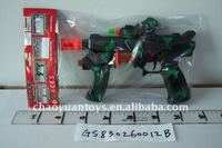 toy guns machine gun with music GS830260012B