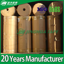 OEM offer printing brown Bopp self acrylic adhesive packing tape bopp jumbo roll