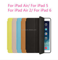 2015 New design 3 folded styles Stand Flip Leather Ultra Thin Smart Cover case for ipad air2 china suppliers