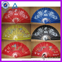 Great Plastic Hand Fan For Girls Dancing & Kongfu Boxing With Chinese Dragon photos