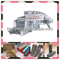 TB-1300 multi function coating and laminating machine/products for coating