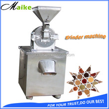 Distintegrating machine for all materials grinding balls
