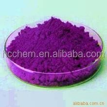 Good quality Organic Pigment Violet 23 for Paint,Coating,Printing ink,Textile printing pigment
