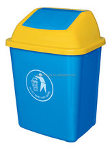 China Plastic Moulding Square 30L Outdoor Trash Bin With Lid,30Liters Waste Bin, Plastic Dustbins