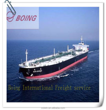 Container shipping rates to Lyon /France from China shanghai skype:boing katherine)