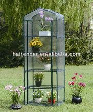 5 tier PVC green house