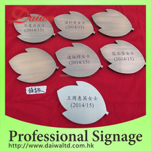Charitable organization Stainless-Steel Plated Etching Signage