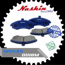 automobile parts, nissan parts, motorcycle spare parts