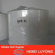PET thermal insulation film