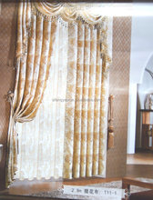 2014new luxury different styles of metal bead string curtain