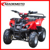 Durable atv four wheel motorcycle/ quad bike electric style with Remote control
