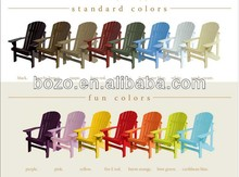 Outdoor modern adirondack chair,wooden cape cod chair outdoor furniture