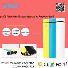 4000mAh POWER BANK & SPEAKER 2IN1 lasting power & perfect audio