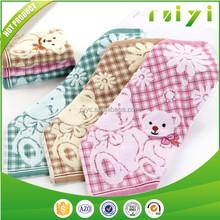 Jacquard Bear Fingertip Towel Personalized Kids Cartoon Hand Towel