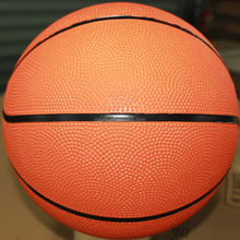 Design new coming size 7 rubber basket ball
