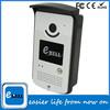 ATZ eBELL Top Selling Smart Home Wireless Intercom Network Doorbell IP Doorbell Made in China