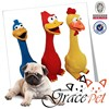 Pet Products Charming Pet toy chicken squeaky dog toy