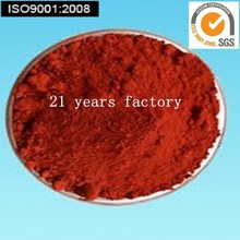 hot sell iron oxide red 130 (ci 77491) for pavers/tiles/wood mulch/colorant dye