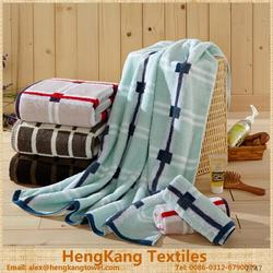 Plastic bath towel set box made in China