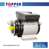 YL SINGLE PHASE MOTOR ELECTRIC,AIR COMPRESSOR MOTOR