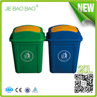Flip Top dustbin 20l hdpe pp containers home trash storage box living room gabage can pull out waste bin