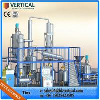 Mini Distillation Plant Vacuum Transformer Oil Filtration Machine Lubricating Oil Purification