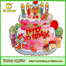 3D Kids Birthday Party Supplies China manufacturer,newest lovely 3d STICKER new gift party supply