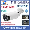 3.0 mp WDR outdoor PoE IR waterproof ip camera p2p Onvif Profile S motion detect rs485 alarm sd card