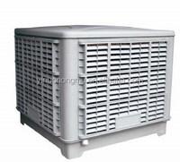 evaporative cooler air cleaner