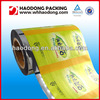 Ldpe Film Of Raw Material On Roll By China Supplier