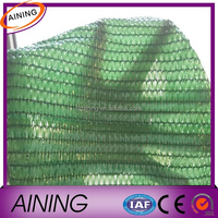 Balcony wind protection/shade net/sun shade netting