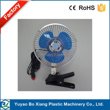 DC 12 volt popular fan with slow and fast switch