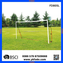 Large quick assemble football goal rebound soccer goal folding goal(FD805L)