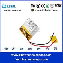 240mah 3.7v lipo battery