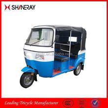 OEM 150cc 200cc 250cc 300cc Indian Tricycle/Three Wheel Motor Bike/Three Wheel Motorcycle India