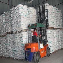 (factory) Sodium bicarbonate / baking soda for feed grade