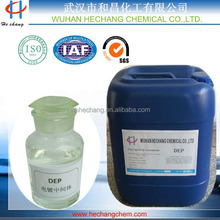DEP--Electroplating Intermediate C7H13O