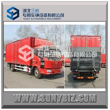 FAW 4x2 steel cargo box van truck/cargo truck/mini cargo truck for dry cargo